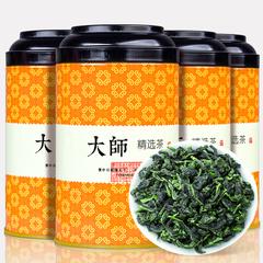 铁观音茶叶浓香型乌龙茶新茶 安溪高山好茶散装铁罐礼盒装兰花香