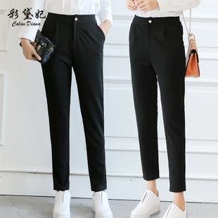 2018春夏铅笔裤显瘦百搭女裤大码长裤时尚哈伦裤