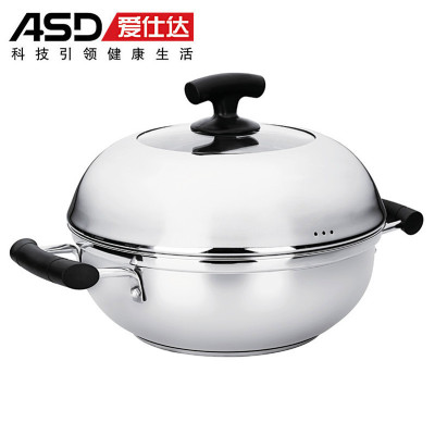 ASTAR stainless steel steamer 26cm multi-use complex at the end cooker pot steamer QJ1726E General