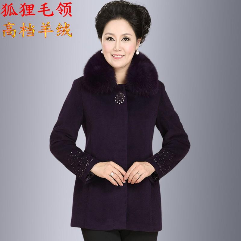 新款羊毛绒大衣_中老年女冬季装羊毛绒大衣新款真狐狸毛领妈妈装羊毛呢子外套短款