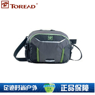 Toread Pathfinder genuine new unisex shoulder bag Messenger bag outdoor sports mountaineering bags
