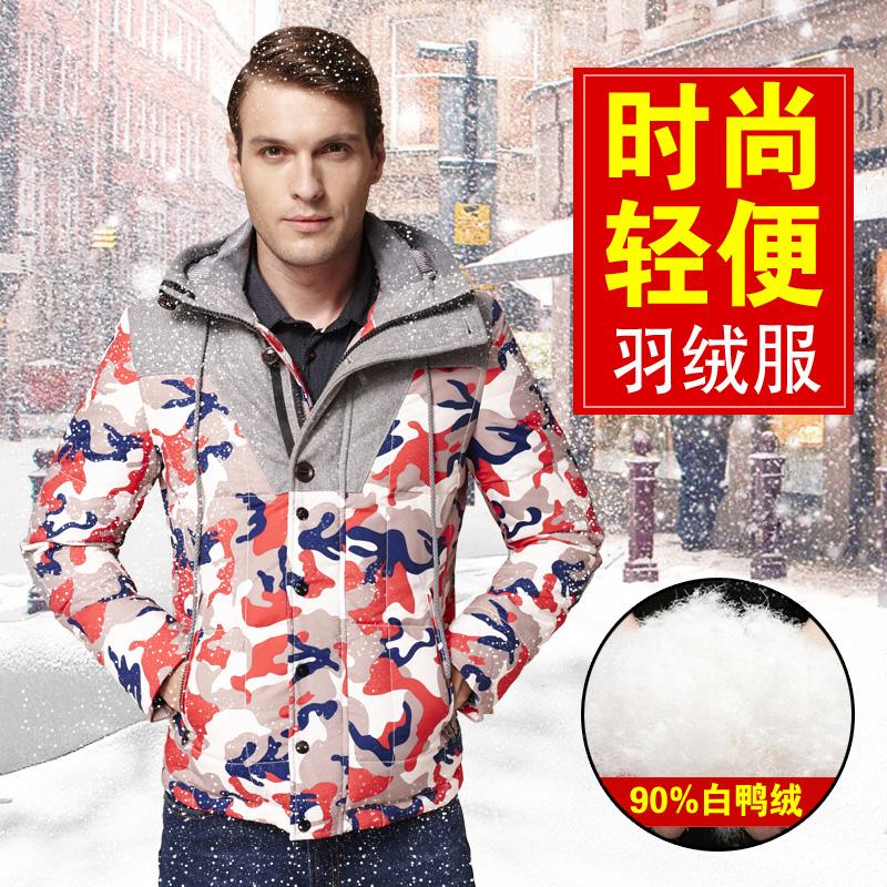 冬季新款修身连帽羽绒服短款加厚青年迷彩白鸭绒羽绒衣冬装外套男