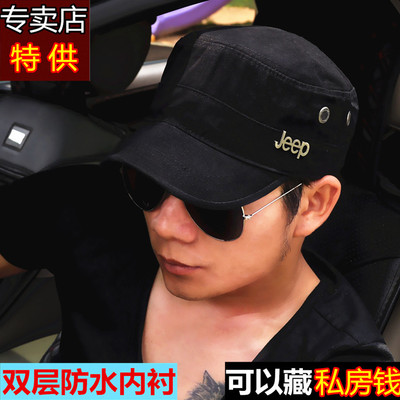 JEEP upscale men's spring and summer travel baseball cap hat outdoor lovers cap flat cap visor cowgirl