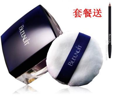 Bleunuit blue makeup Powder hold loose petals Li Yan counter genuine