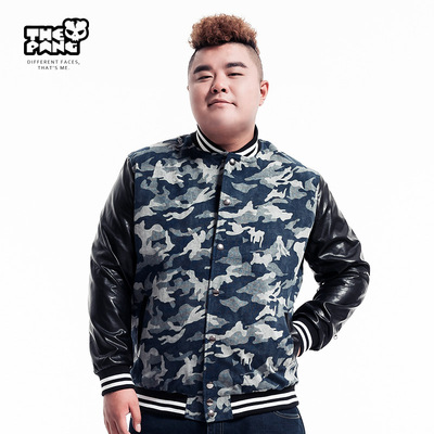 THEPANG Korean yards Men's Fall Winter male taxi fertilizer to increase the fight skin camouflage jacket coat large influx of