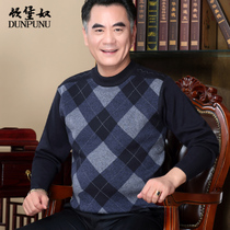 冬季中老年男士毛衣加厚爷爷款针织衫宽松中年男装老人爸爸装线衫