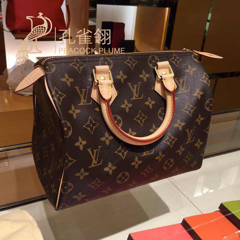 Louis Vuitton - Brendov Shop
