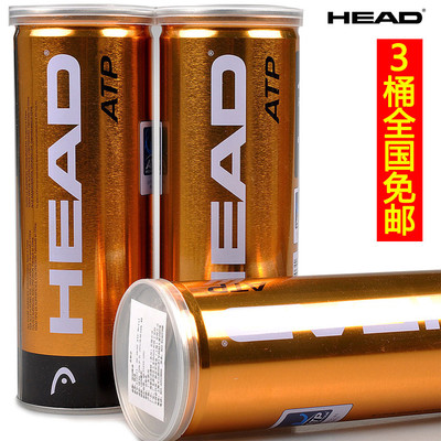 3 barrels shipping Mall genuine Hyde HEAD ATP Masters tennis ball cans gold ball mounted 3
