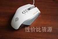 特价狼途G2侦察兵G200呼吸灯发光网吧竞技游戏鼠标LOL CF游戏鼠標