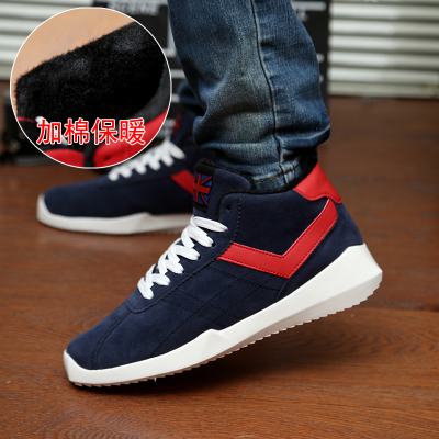Ruthless love autumn and winter Korean men's casual shoes high tide youth sports shoes plus velvet padded shoes to help heavy-bottomed increased