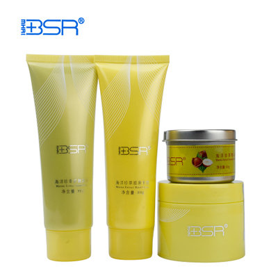 Berson genuine counter BSR can delicate marine Jane Crafts Hand Set 4 sets moisturizing whitening cosmetics