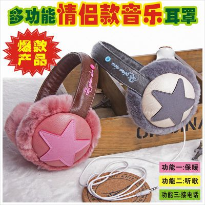 Qiqiao beans music headphones earmuffs ear warm winter cute female imitation rabbit fur earmuffs ear package warm couple of men and women to cover their ears