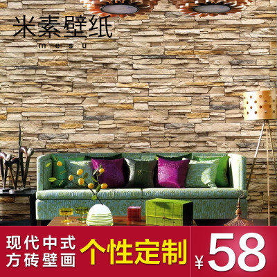 T m prime large mural TV background wallpaper wallpaper wallpaper modern Chinese imitation brick room paper Kam