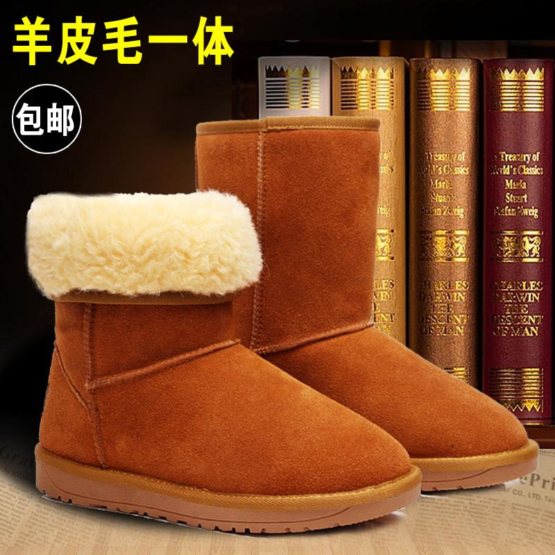 【天天特价】2015新款羊皮毛一体雪地靴女冬季中筒靴真皮5825棉鞋
