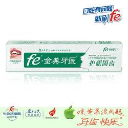 [疯狂11] 雪豹牙膏fe生物酶9.1金典牙医9116治溃疡护牙龈萎缩固齿 125g薄荷