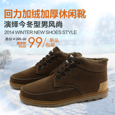 Warrior tooling boots men's winter warm cotton-padded velvet young casual shoes tide shoes high shoes Suede shoes men