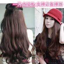 South Korea matte high temperature silk wig A chip hair wigs Wig piece big wavy hair piece