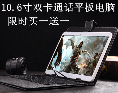 Free shipping authentic 11-inch Tablet PC quad-core 10-inch ultra-thin dual sim 3G talk IPS screen navigation Bluetooth