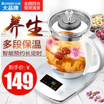 志高养生壶ZG-S1836全自动加厚玻璃电煮花茶壶多功能电煎药中药壶