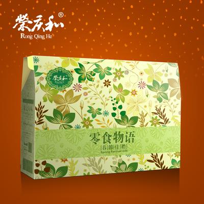 【拍下12.9】荣庆和年货礼盒装大礼包干果炒货零食特产美食小吃