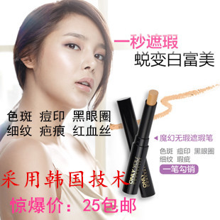 Korea genuine perfect concealer pen trace cover acne scars birthmark freckles point fine lines dark circles bags