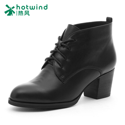 2014 European and American women's hot new fall and winter series models cowhide shoes with thick with 65H4958