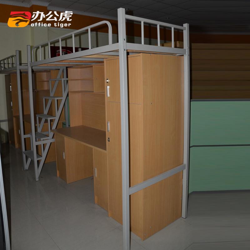 办公虎 双层宿舍床双城铁床员工上下铺工人上下铺2人上下床