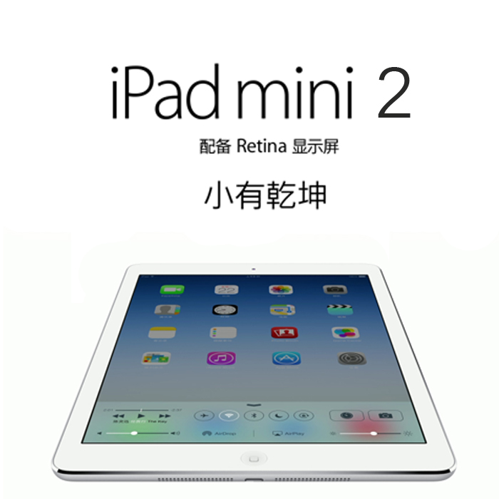 Apple/苹果 iPad mini(16G)WIFI版 iPad mini2