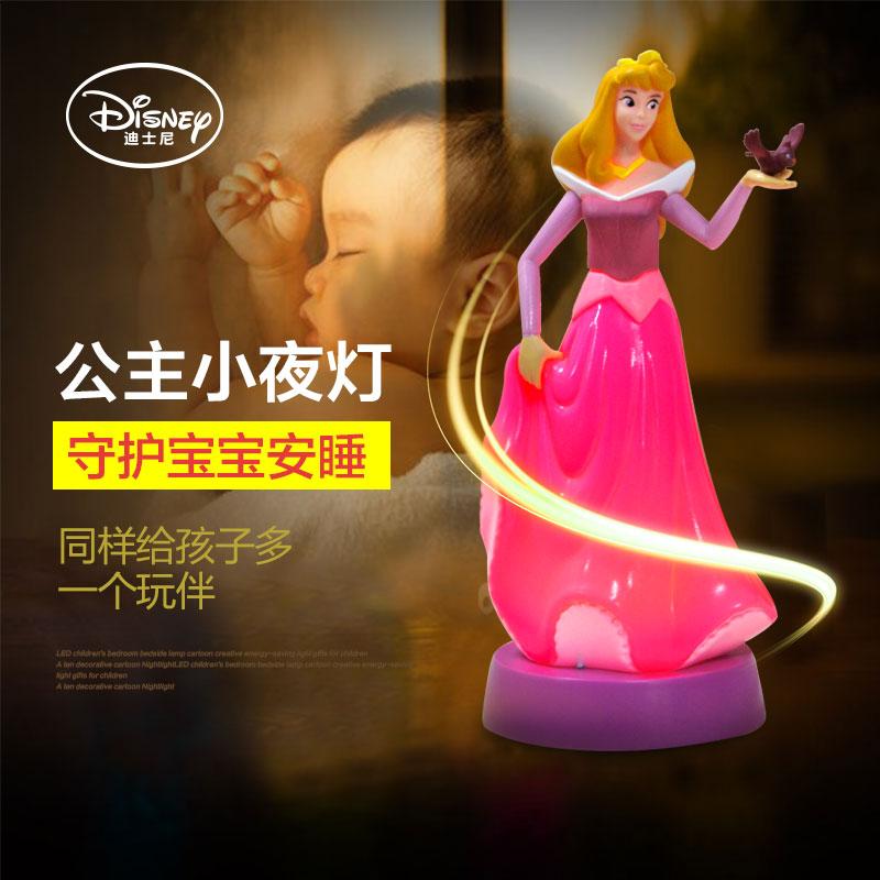 迪士尼公主LED儿童小夜灯喂奶灯婴儿床头睡眠灯卧室小台灯起夜灯