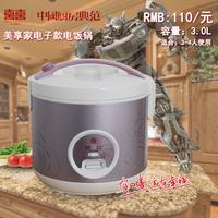 双喜电饭煲3升电子款煮粥锅加厚黄晶蜂窝内胆煲汤煮粥煮饭锅