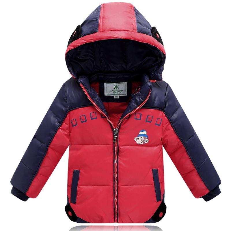 Дети магазин куртки Москва
