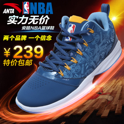 Anta NBA basketball shoes authentic men's 2014 new autumn and winter wear and combat boots sneakers 11441330