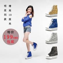 隐形内增高单鞋2019新款春季韩版厚底女鞋松糕坡跟10cm高帮休闲鞋图片