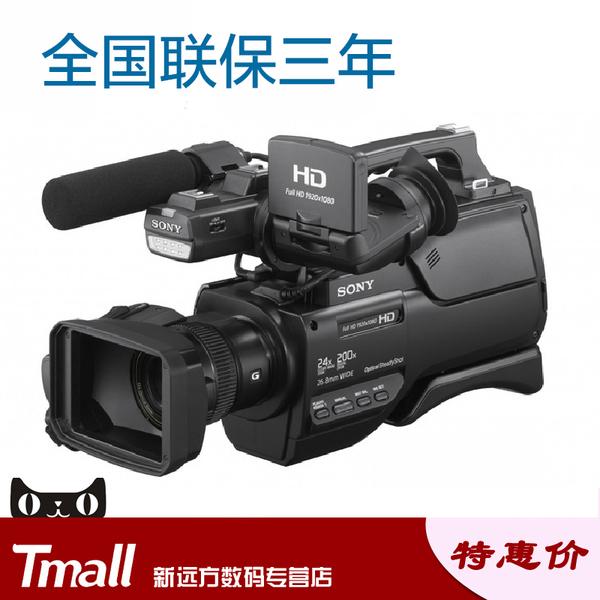 【拍立减】Sony/索尼 HXR-MC2500高清存储肩扛式婚庆摄像机2500C