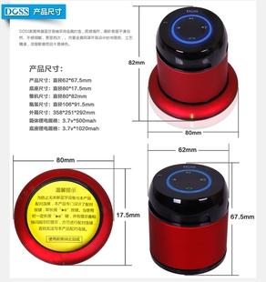 充电底座DOSS DS-1168S阿希莫2S 1168无线蓝牙音箱 1189无线座充