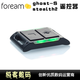 风云客原装Drift Foream Ghost-s/Stealth2摄像机RF双向遥控器