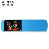 爱林莎大屏行车记录仪 车载5.0屏记录仪 停车监控 超清红外线夜视