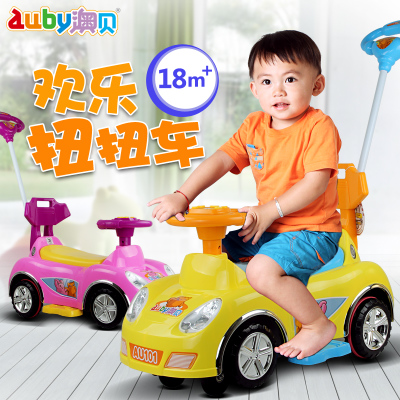 O Pui children shilly-car baby swing car with music new special 464101DS / 464105DS