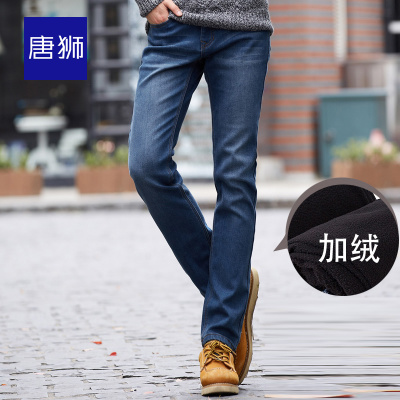 Tang Lion Men's 2014 winter new male taxi velvet jeans Korean version of the Slim Straight long pants thick trousers