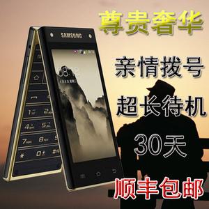 Samsung/三星 C352...