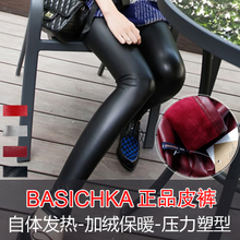 Basichka authentic tight leather leggings with velvet warm tall waist pu leather pants female trousers show thin outside the autumn and winter wear