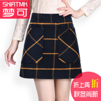 9786梦可2015冬季新款短裙A字裙毛呢裙子韩版格子半裙女半身裙