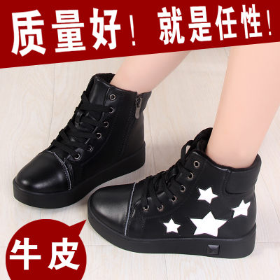 Girls in leather boots 2014 winter boots tide big boy child models boy cotton-padded shoes high-top boots