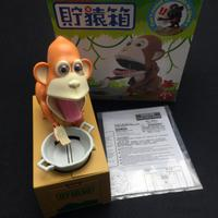 玩吉杂锦Give the hungry monkeys some coins猴 存钱罐