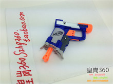 Hong Kong to buy soft NERF guns Jolt single-shot mini mini emitter orange machine gun without packaging to send 1 to play