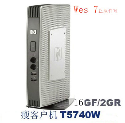 HP T5740瘦客户机VMWARE citrix WES7 pcoip RDP8.1打印服务器