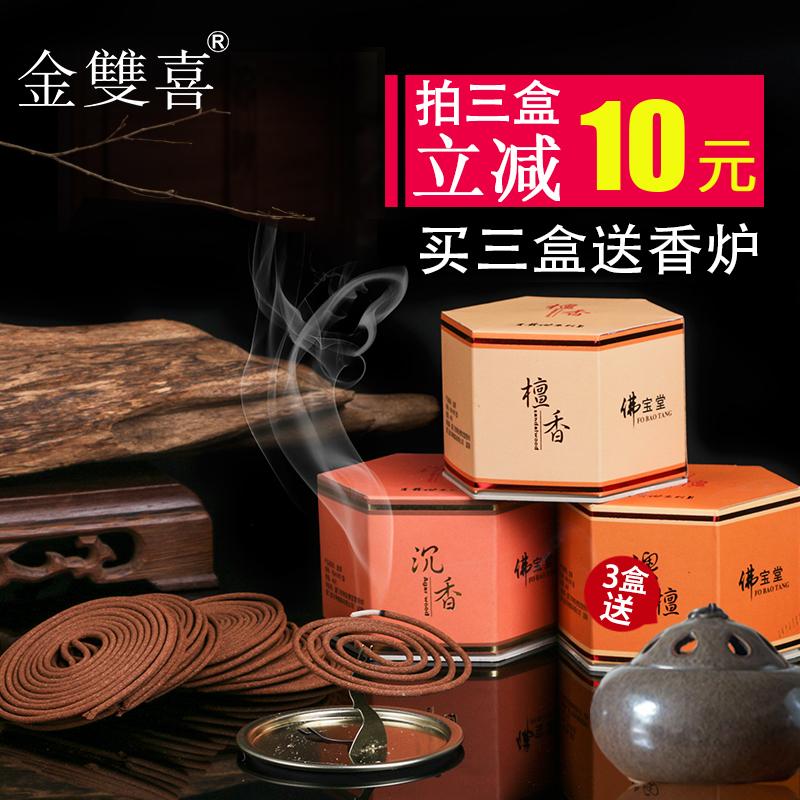 【11.3白菜价】福利,淘宝天猫白菜价商品汇总