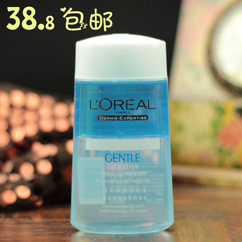 L'oreal /L'Oreal Gentle Eye Lip Makeup Remover 125ml water oil separation. Loading zoom