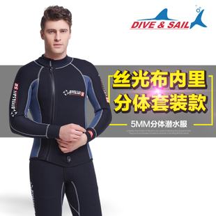 Dive-Sail 5MM丝光布潜水服 男士 分体 套装 保暖冬泳衣 潜水衣男