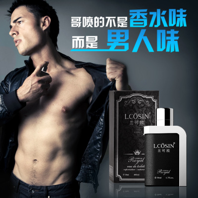 Korea genuine mail cologne men's fragrance lasting light fragrance fresh masculine fragrance perfume for men